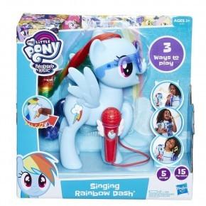 My Little Pony Singing Rainbow Dash Plastfigur