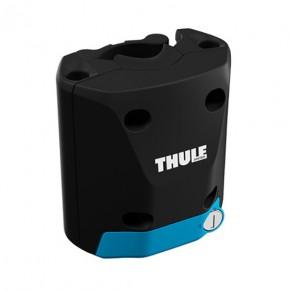 Thule RideAlong Quick Release Brakett